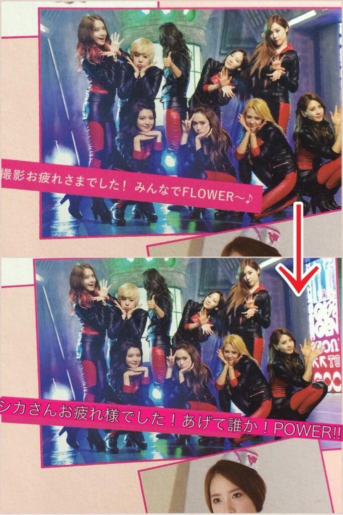 SNSD Flower Power