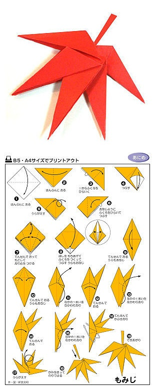 ORIGAMI Autumn (fall) leaf; step by step instructions.