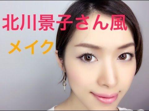 成りたい顔No1北川景子さん風エレガントクールビューティーメイク♡want to look no1 KitagawaKeiko Elegant cool beauty make