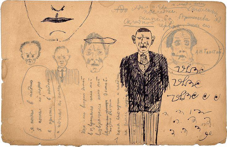 Портретные зарисовки (в овале слева — шарж на Алексея Толстого). Рисунок Д. Хармса, 1930-е гг.
