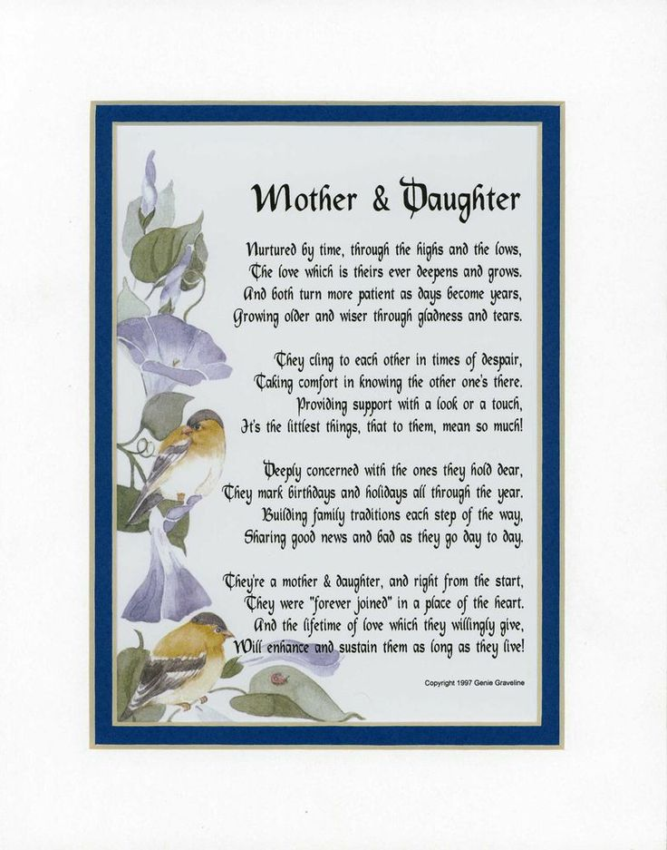 Mom poems from daughter mother for Short poems for daughters from mothers