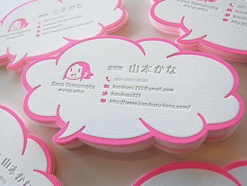 活版印刷×型抜き名刺 | 活版印刷、特殊加工の名刺│メイシスト