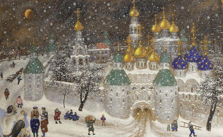 Вася – фонарщик (Ситников) и его Москва - Все интересное в искусстве и не только.