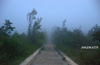 Trekking Spots in and around Bengaluru: Jogimatti  (ಜೋಗಿಮಟ್ಟಿ) - Otty of Karnataka