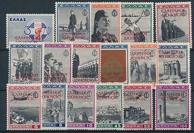 [36675] Greece Good lot of Very Fine MNH stamps  https://t.co/r4DhTs6noC https://t.co/rkq7j5QDNB