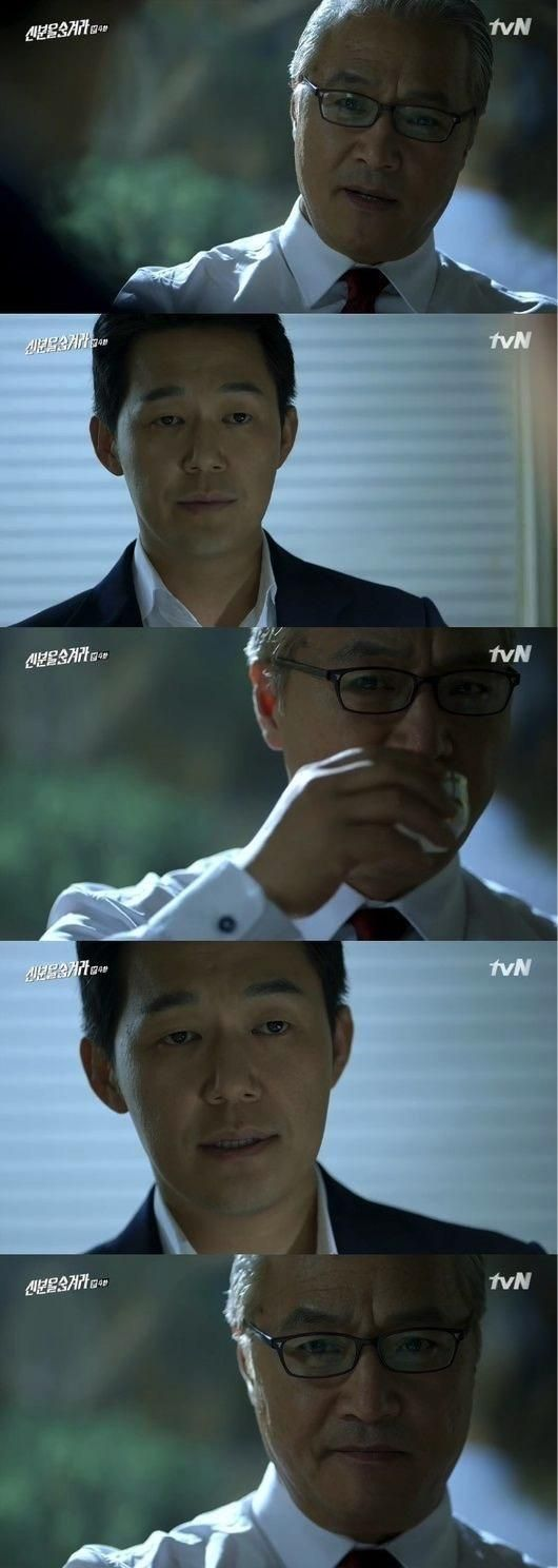 'Hidden Identity' Park Sung Woong And Lee Kyung Young Want To Catch Culprit - http://asianpin.com/hidden-identity-park-sung-woong-and-lee-kyung-young-want-to-catch-culprit/