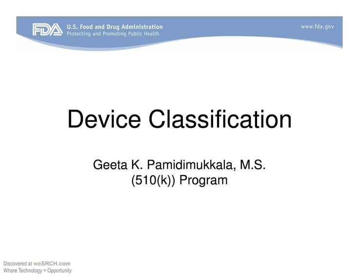 Medical device classification and fda approval process