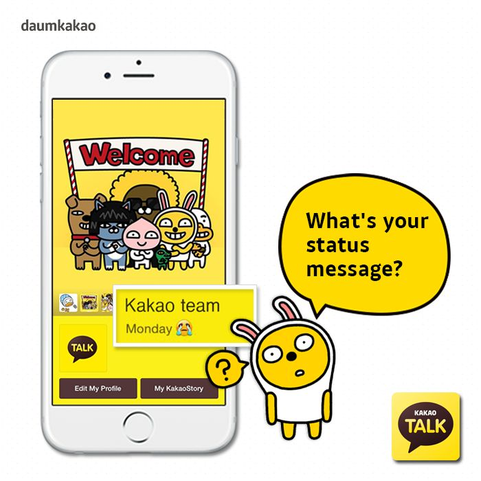 Kakao Talk Alert ringtone download