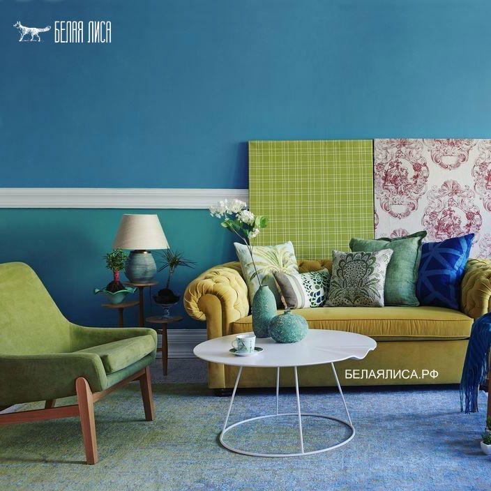 Зеленый цвет в интерьере  /белаялиса.рф рамки фоторамки http://белаялиса.рф/zelenyj-cvet-v-interere/  Зеленый – один из самых универсальных цветов в интерьере, который подойдет для учебного класса, солидного офиса, спальни, гостиной, кухни, ванной или детской. Он успокаивает, дарит внутреннее ощущение покоя и стабильности, к тому же помогает лучше сосредоточиться на интеллектуальной деятельности. Единственное место, где он не слишком уместен, – места активного отдыха. Например, спортзал…