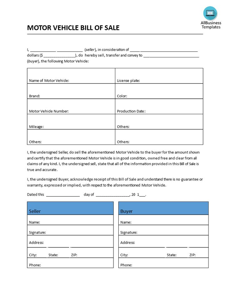 Motor Vehicle Bill Of Sale Template - Download this Bill of Sale for a Motor Vehicle template if you are about to buy a Motor Vehicle from, or sell a Motor Vehicle to, somebody else