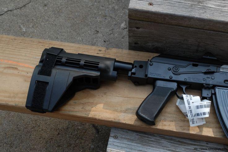 Overview of the CNC Warrior Folding Arm Brace for Zastava M92 PAP