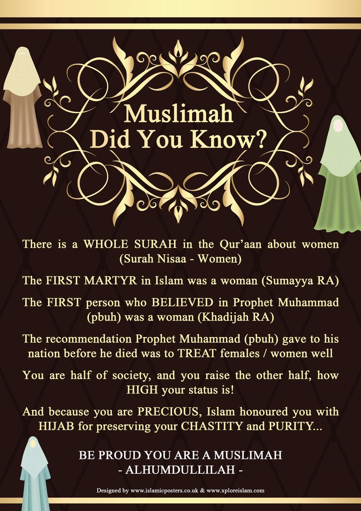 """islam muslim religion women of the 2018-8-23 """"indian muslim women showed the world that gender justice is a fundamental principle of islam that equality for muslim women  muslim women reclaimed religion."""