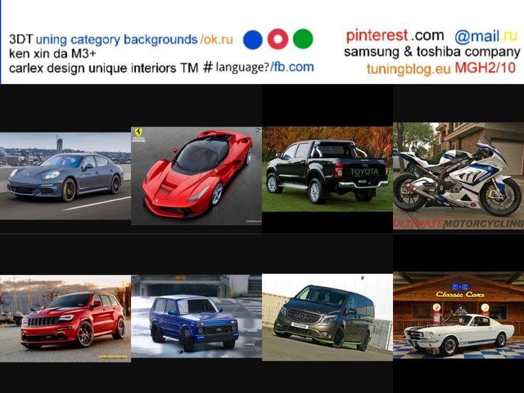 Which car? 5.10.17