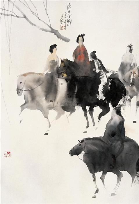 Artemis Dreaming, Peng Xiancheng HERE