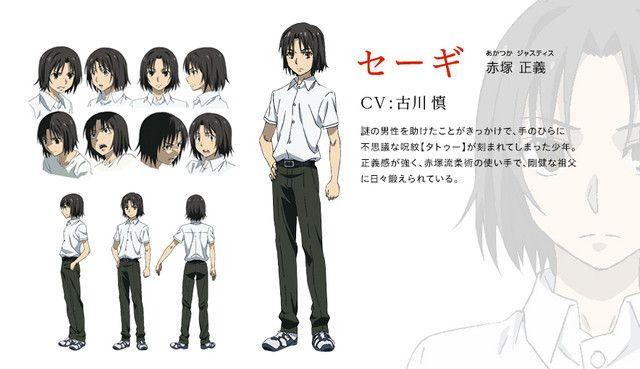 "Crunchyroll - ""Taboo Tattoo"" TV Anime Profiles Principal Cast"