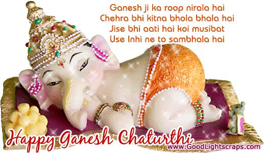Ganesh Chaturthi image wishes, messages and greetings