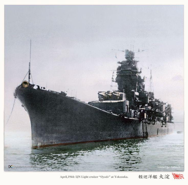 IJN Light Cruiser Oyodo 日本海軍軽巡洋艦-大淀