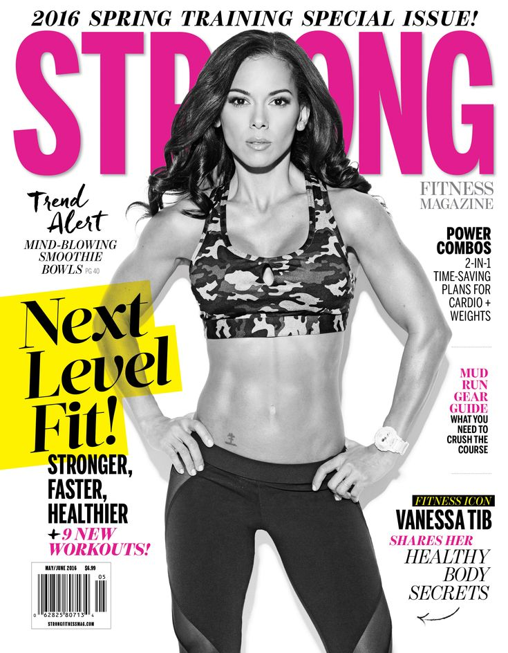STRONG Fitness Magazine--great in care packages for female soldiers