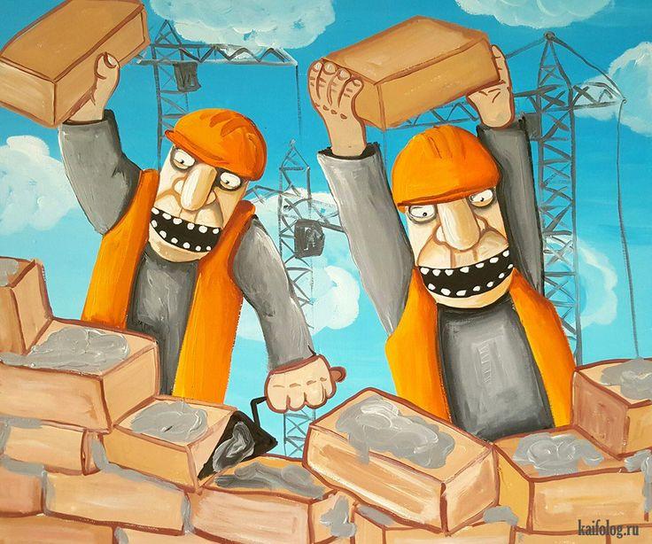 Картинки строитель прикольные, красивые картинки фото