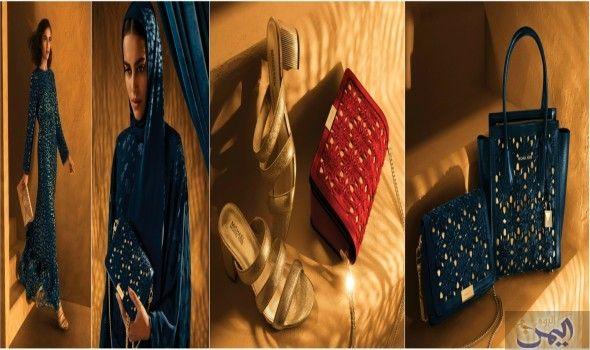 مايكل كورس تغازل سيدات الشرق الأوسط بطرح 19 تصميم ا للأناقة في شهر رمضان Bags Tote Bag Goyard