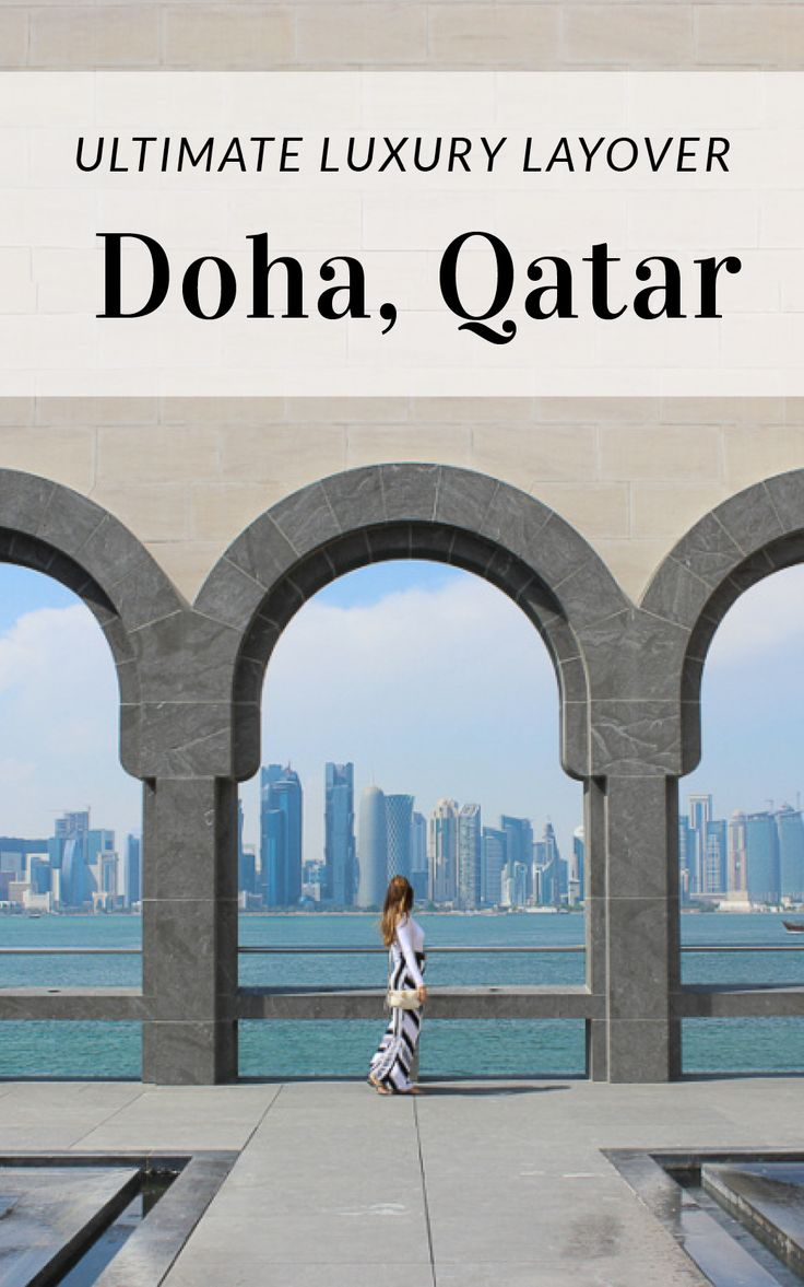 The Ultimate Luxury Layover, Doha, Qatar / Clutch & Carry-on