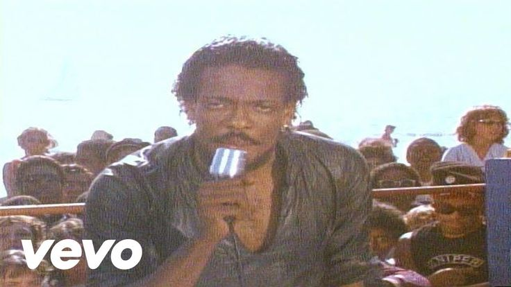 The Gap Band - Party Train A Family Classic Song at our Family PARTYS And What!!!