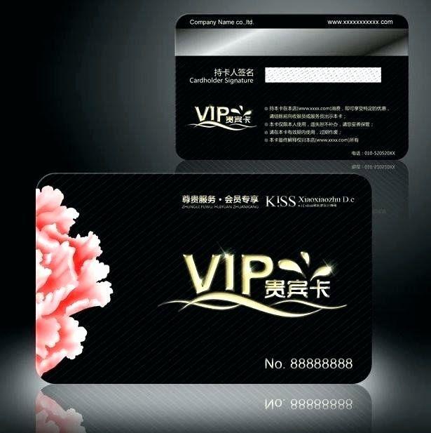 Free Membership Card Template Beautiful Membership Card Template Word Vip Card Printed Cards Membership Card