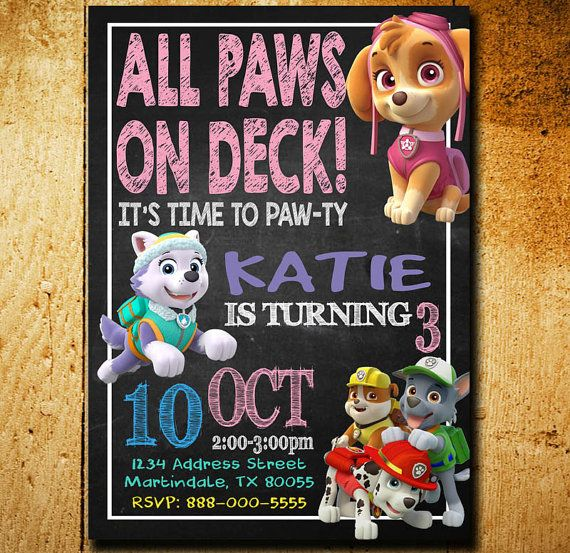 Invitations paw patrol invitation paw patrol by fiestaprintable open anime lovers board for Paw patrol invitation ideas