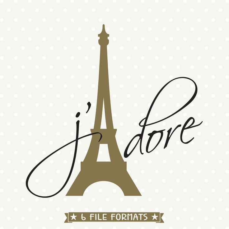 Eiffel Tower SVG file for Cricut and Silhouette vinyl craft projects as well as scrap booking, card making and Iron on transfer crafts.