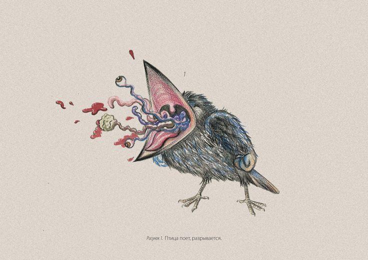 illustration, pencil, bird, guts