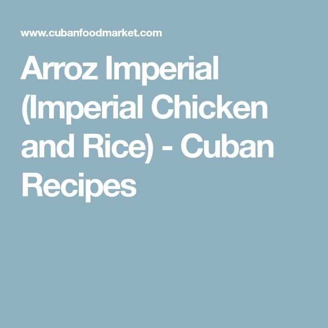 Arroz Imperial (Imperial Chicken and Rice) - Cuban Recipes