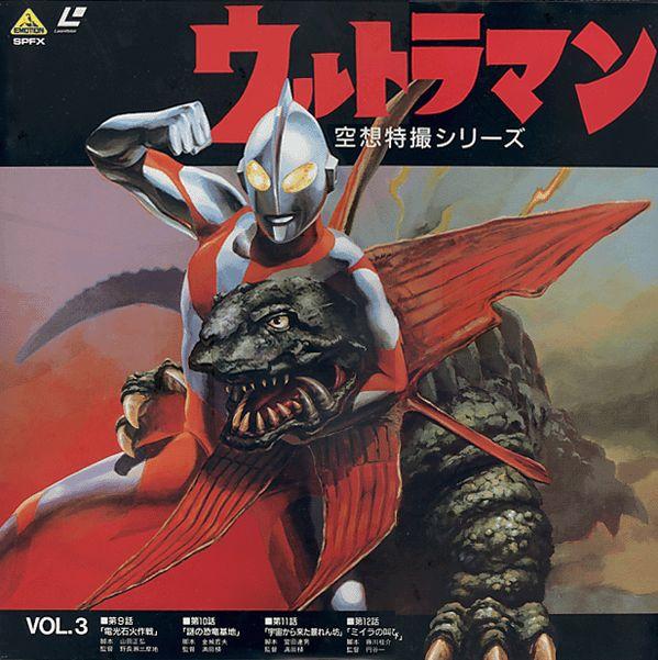 Ultraman LD Vol.3 (1987)