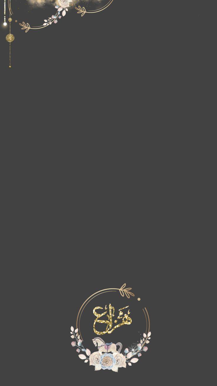 فلتر مواليد Gold Poster Happy Birthday Png Photography Inspiration Portrait