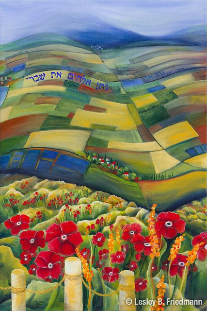 Issachar from the 12 Tribes of Israel landscape paintings by Lesley Friedmann depicts the Jezreel valley from Mount Gilboah, the lands where the tribe of Issachar dwelled in the Land of Israel.