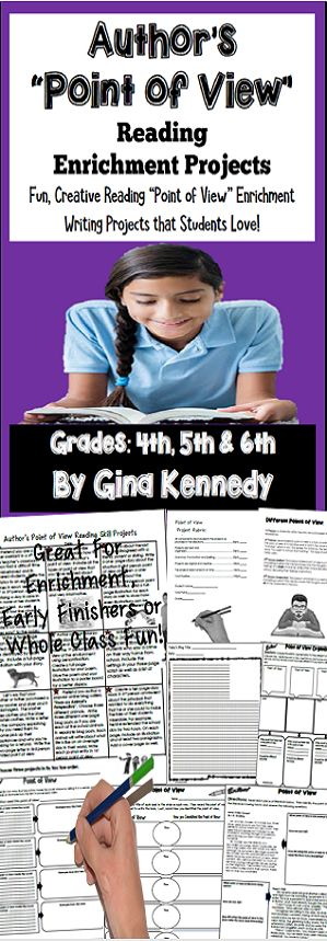 """No-prep reading """"point of view"""" skills enrichment writing projects that students love! The projects range from writing a interesting return letter, authoring a animal perspective blog to creating a """"point of view"""" themed mystery script and much more! Challenge even your most advanced readers with these fun, creative projects. Nine rigorous reading and writing integrated point of view projects that are excellent for advanced learners, early finishers or whole class fun. $"""