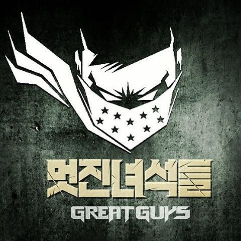 Logo? 😮😮😀😀😁😁  ALL CREDIT TO @great_guys__news  { #Logo #GreatGuys #DNAEntertainment #Kpop }