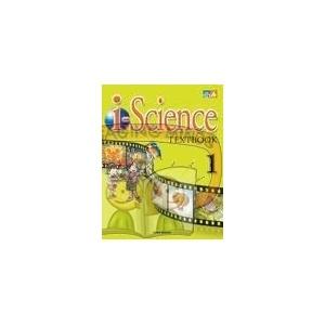 i-Science Level 1 pack - 2 workbooks