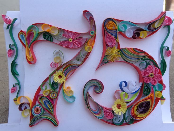 Quilled 75