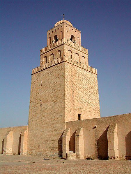 Mosque of Kairuan