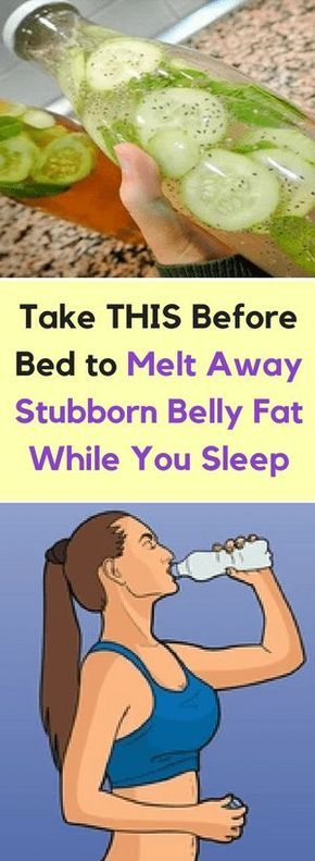 All of us often dream that the nasty belly fat will just go away at night and in the morning suddenly we will look all slim, trim and in shape. What if this dream comes true? Are you excited to lose belly fat overnight? If yes, then just go for this amazing drink before you …