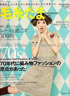 "Album «Keito_Dama 150"""