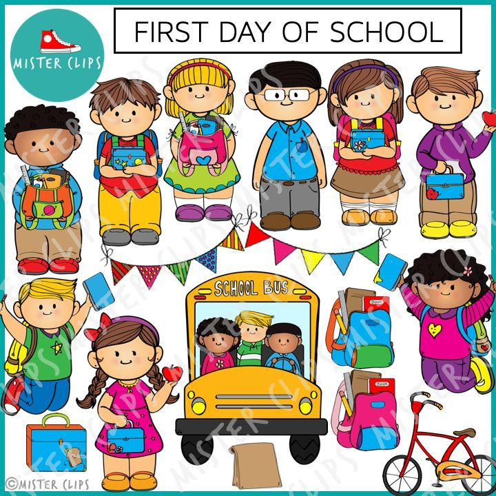 First Day Of School Clipart Mister Clips First Day Of School School Clipart Clip Art