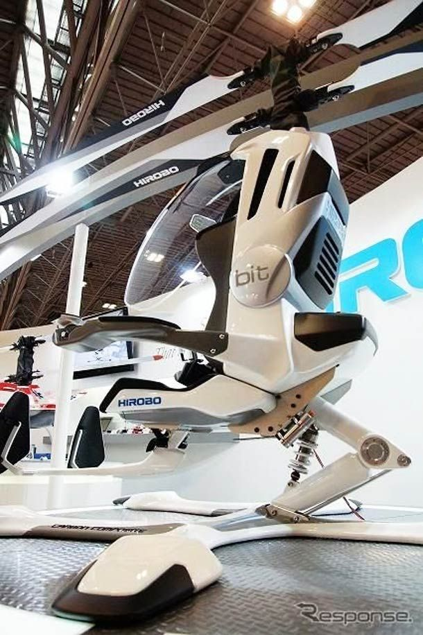 Bit-hirobo-Futuristic-one-seater-electric-Helicopter-5