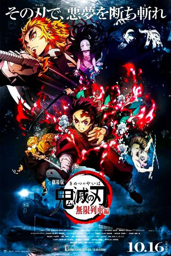 Kimetsu No Yaiba El Tren Infinito La Pelicula Trailer Subs Espanol Anime Movies Anime Anime Demon