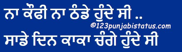 #punjabi #quotes in #punjabi #font