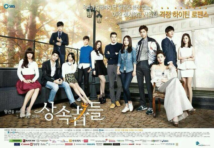 The #Heirs CAST - promotional poster Watch it soon!