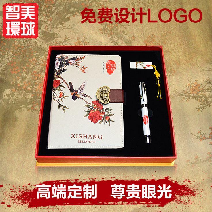 Купить товарПодарок китайский стиль блокнот ноутбук коммерческий синий и белый фарфор подарочный комплект логотип в категории Записные книжкина AliExpress.   ДЕТАЛИ ПРОДУКТА