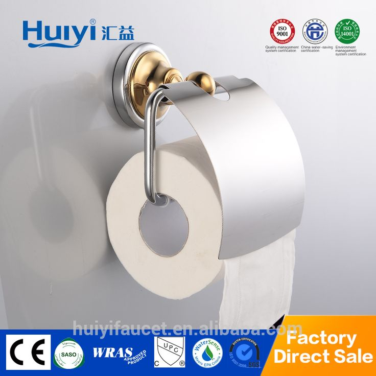 Hot sale hanging spare toilet paper roll holder with cover HY-9107