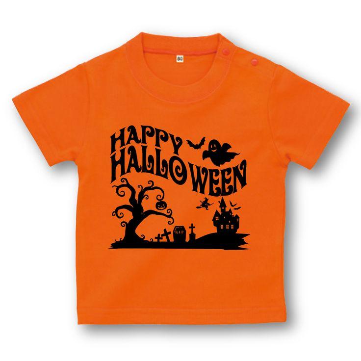 ハロウィン 衣装 子供 Happy HalloweenTシャツA (Tree)【コスプレ コスチューム 仮装 衣装 子供 誕生日 プレゼント お祝い キッズ Tシャツ ベビー 親子ペア メンズ レディース GIFTEE】 02P28Sep16