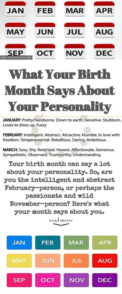 What Your Birth Month Says About Your Personality Life Advices
